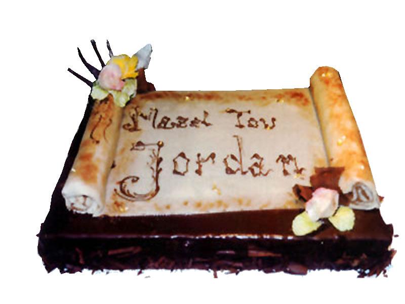 Bar and Bat Mitzvah Cake