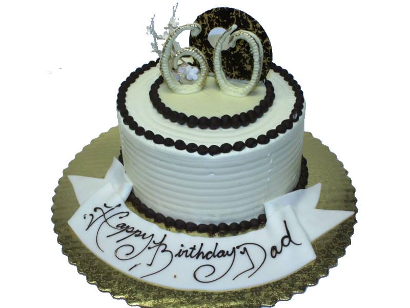 Prime 60Th Birthday Cake Pastry Xpo Funny Birthday Cards Online Elaedamsfinfo